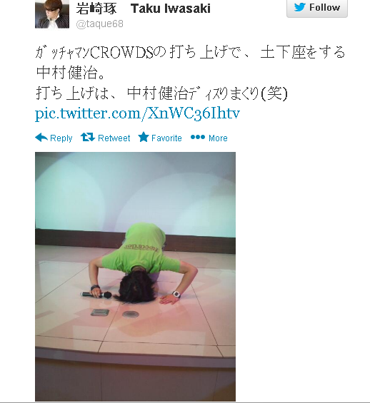 20130928073750.png