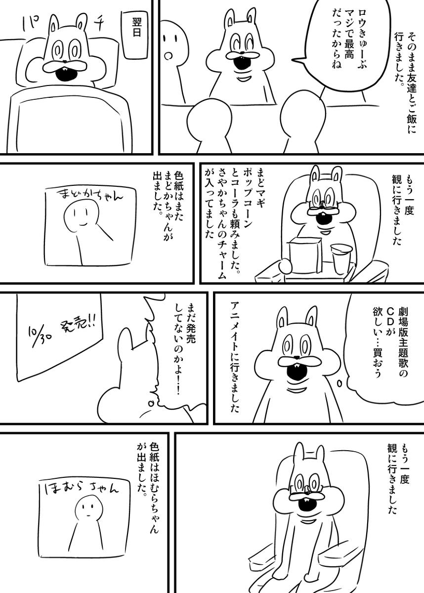 5_20131114210419411.jpg