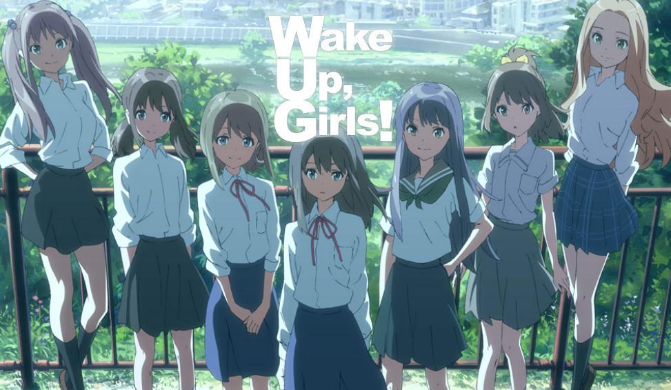 ヤマカン新作『Wake Up Girls!』劇場版が1月10日公開! TVアニメも1月10日テレ東ほかにて放送開始!|やらおん!
