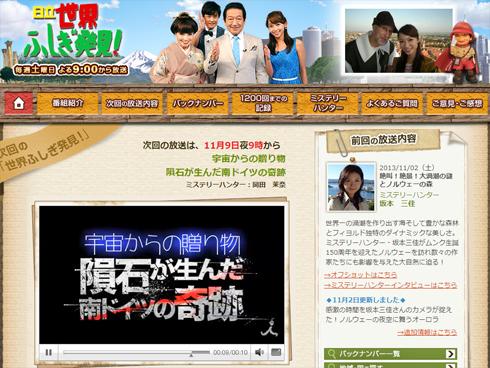 mmi_husigi_01.jpg