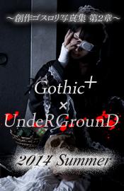 Banner_2014_Gothic+UndeRGrounD_.jpg