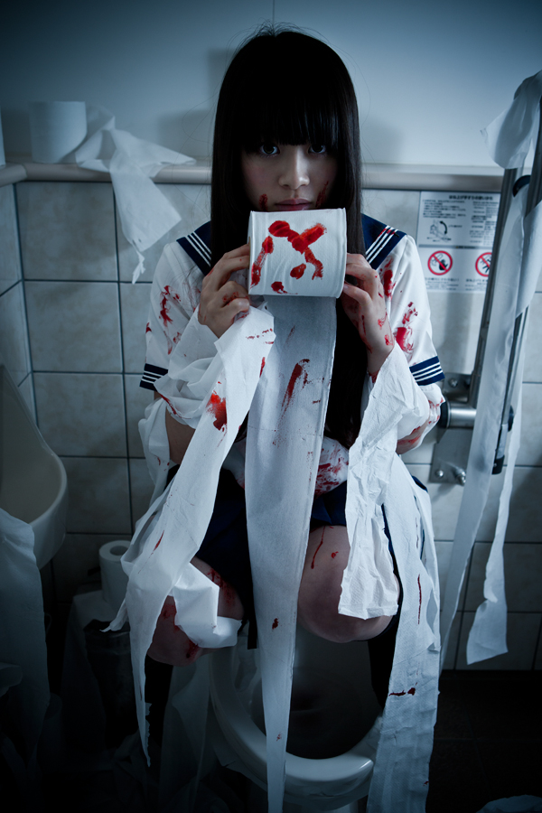 toilet-blood_01.jpg