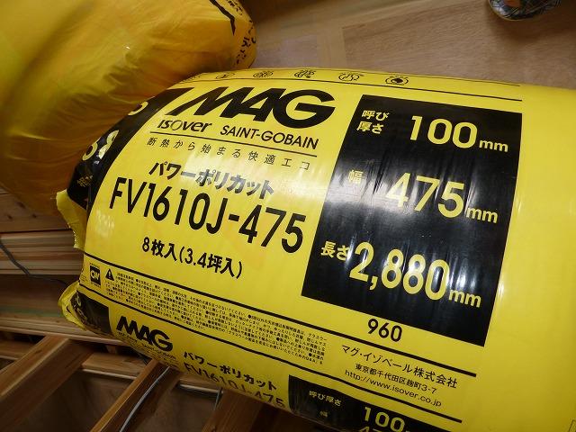 P1020493.jpg