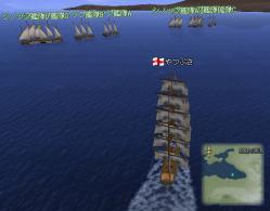 黒海の新しいNPC2