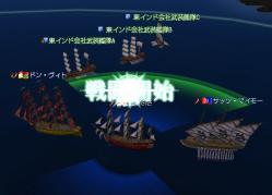 東アジア海事