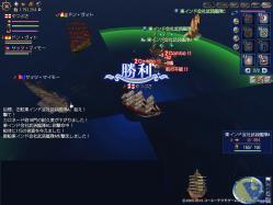 東アジア海事4