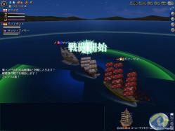 東アジア海事3