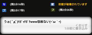 Screenshot_2013-08-26-20-84728-01
