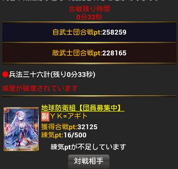 Screenshot_2013-04-01-12-39-56.png