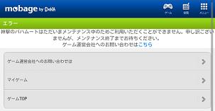 Screenshot_2013-05-23-22-57-48.png