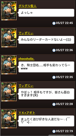 Screenshot_2013-05-27-22-46-11.png