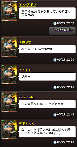 Screenshot_2013-05-27-22-51-09.png
