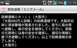 Screenshot_2013-09-05-11-15-24.png