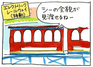 ディズニーシー3−07