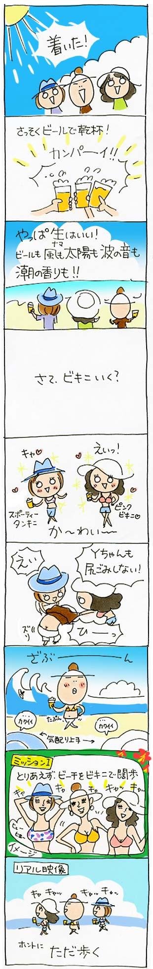 江ノ島03