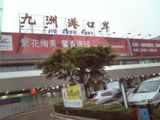 香港11①
