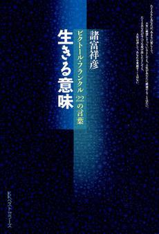 bikuto-ru.jpg