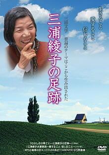 miuraayako4.jpg