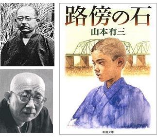 yamamotoyuuzou2.jpg