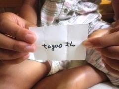tagaoさん おめでとうございます!
