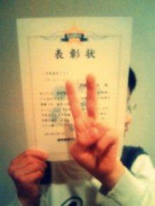 子連れヨガはじめました。|豊洲・日本橋・恵比寿・銀座-賞状ゲット