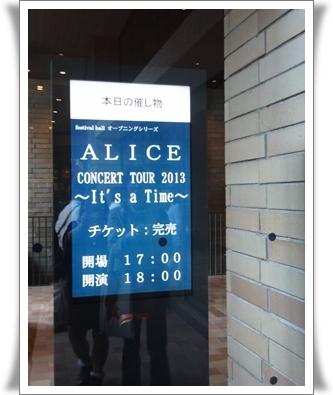 alisfe4-crop.jpg