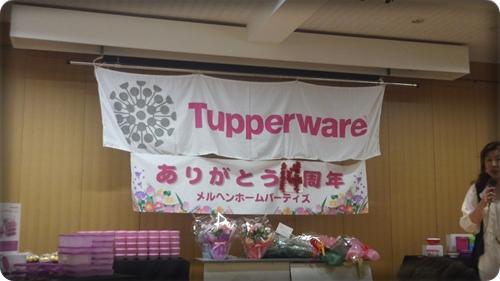 tup51.jpg
