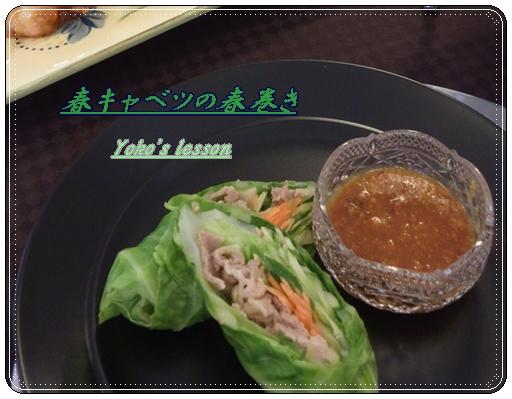 yole68-crop.jpg