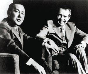 blog 1972.8.31.-田中首相とニクソン米大統領@ハワイ