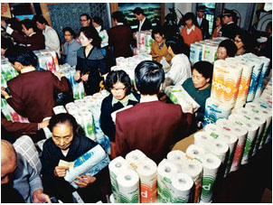 blog 73年10月狂乱物価