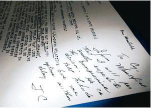 blog マンスフィールド大使が77年7月12日付でバンス国務長官に送った極秘電文のコピー