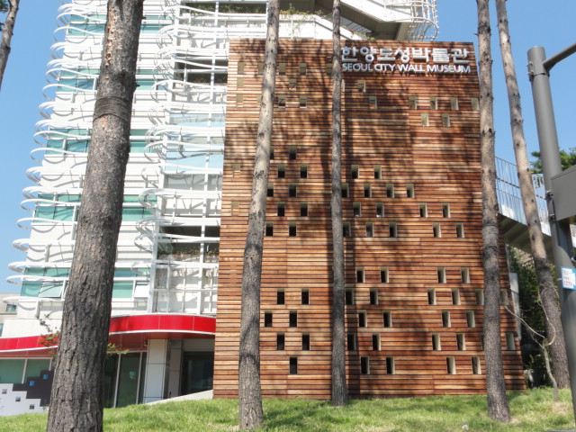 2014年9月6日 漢陽都城博物館