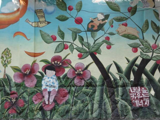 2014年9月6日 梨花洞壁画マウル 3