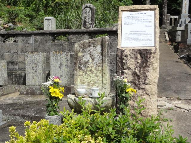 2014年9月14日 陶祖李参平墓