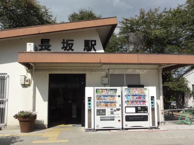 2014年10月3日 長坂駅入口