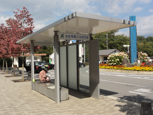 2014年10月3日 長坂駅 バス停