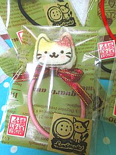 2014 9 22猫ゴムラッピン