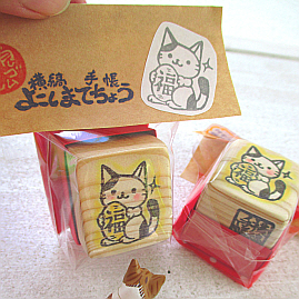 2014 9 22招き猫ラッピン