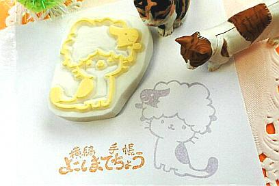 2014 10 7ひつじかぶりネコ