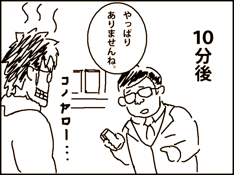 13-04-11a.jpg