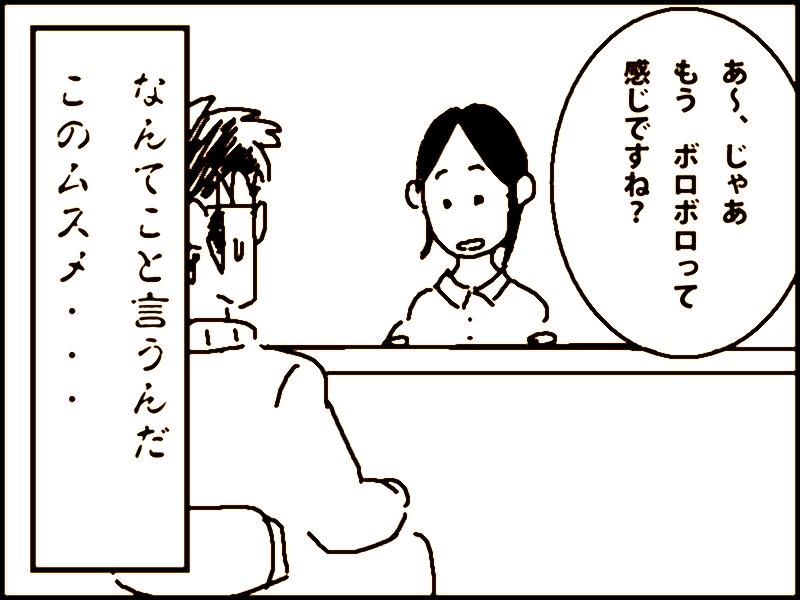 13-04-15a.jpg