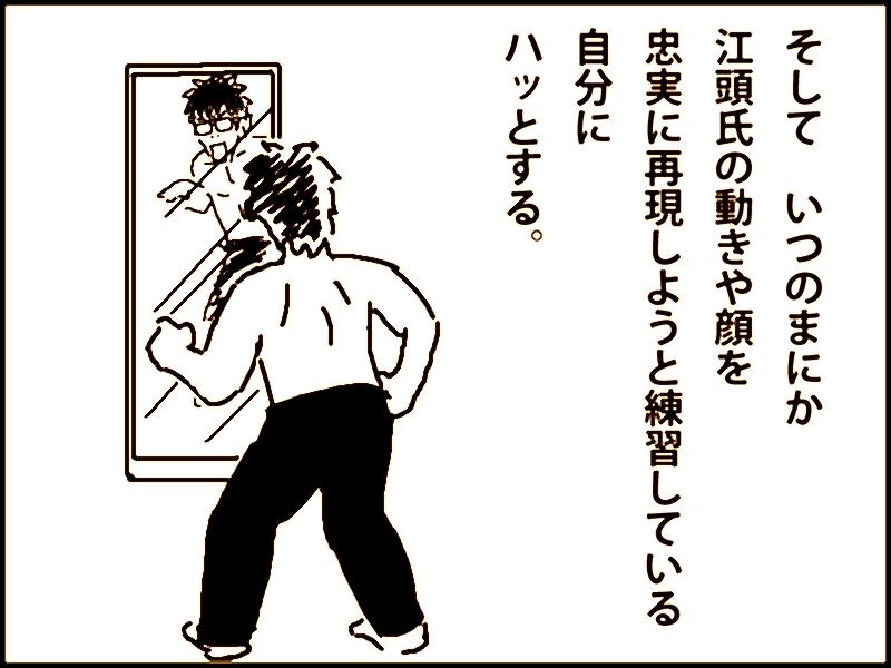 13-04-22a.jpg