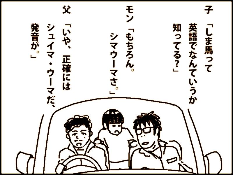 13-04-30a.jpg
