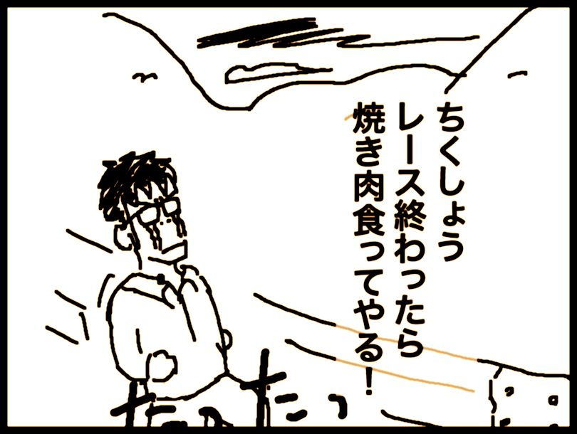 13-09-04c.jpg