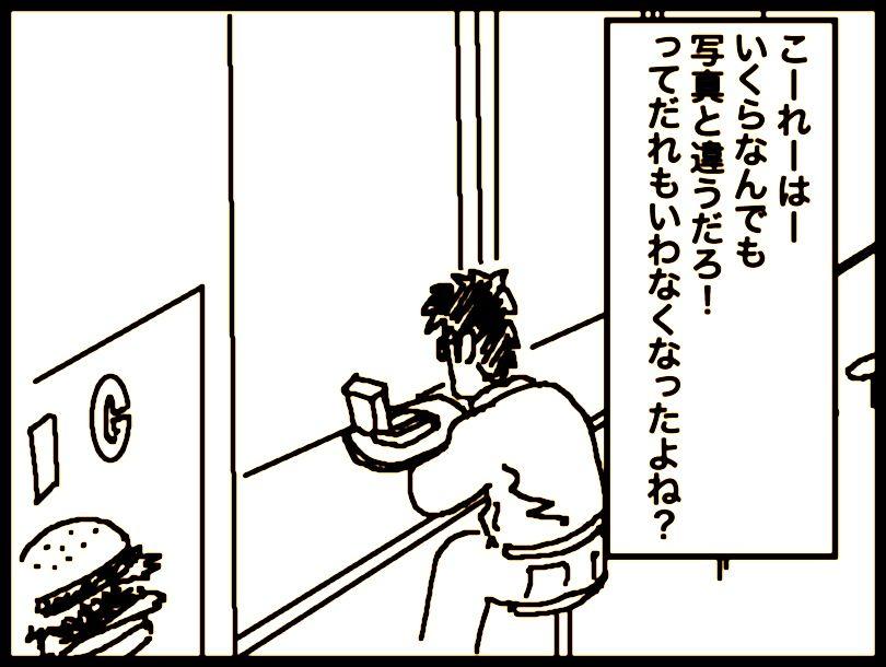 13-09-12c.jpg