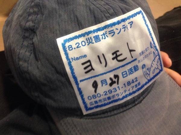 Byf2-mlCEAE1VwX.jpg