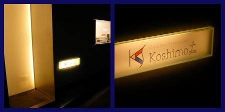 koshimo+