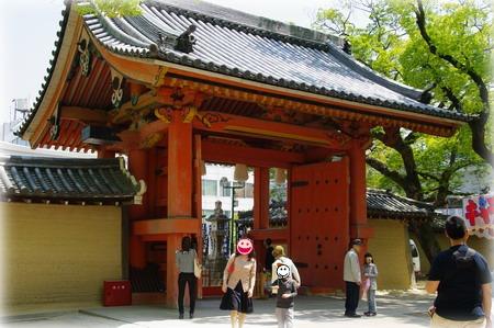nishinomiyajinja