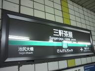 130504b.jpg