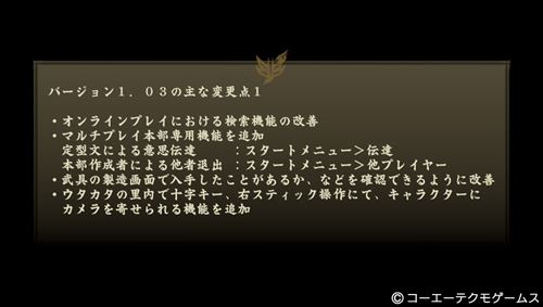 2013-07-12-194351_R.jpg